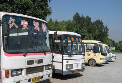 北京久安驾校