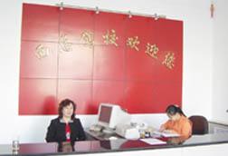 北京西总驾校