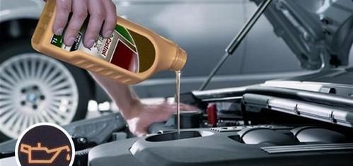 机油指示灯