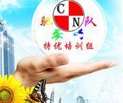 北京市驰安汽车驾驶学校