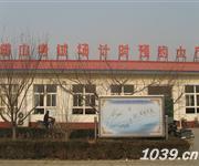 北京平谷塔山驾校