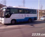 北京门交汽车驾驶培训有限公司